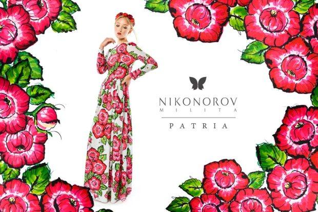 milita_nikonorov_patria_web